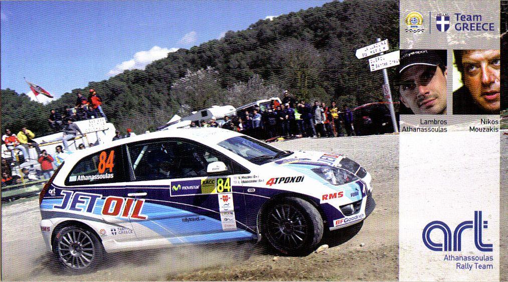 rallycard1.jpg