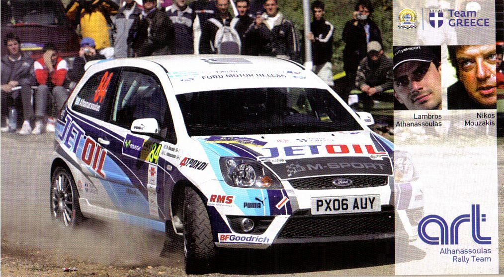 rallycard2.jpg