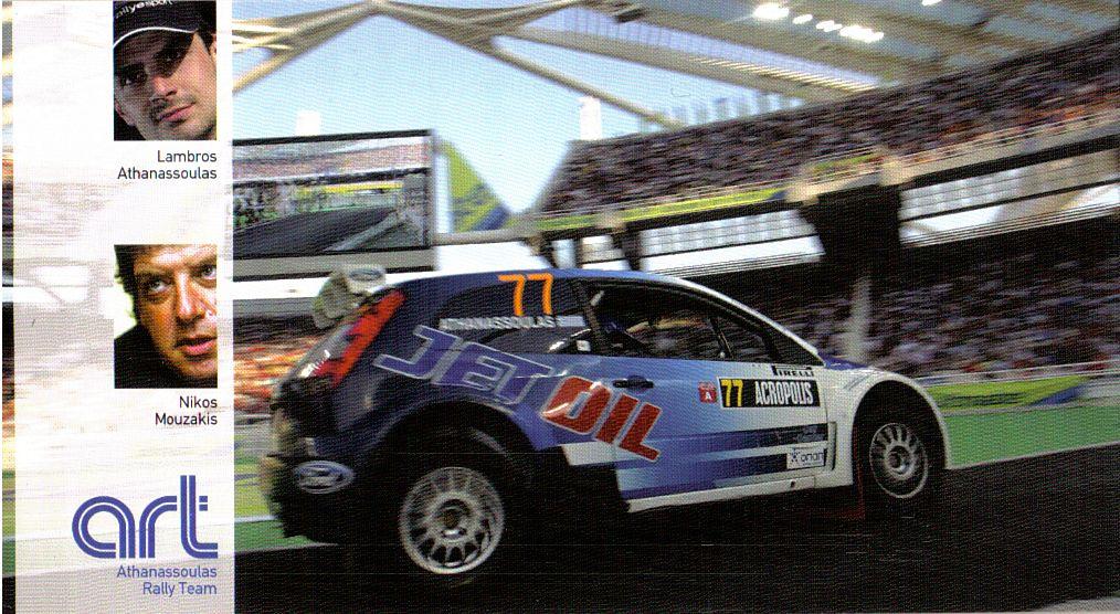 rallycard3.jpg